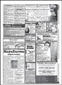 14 страница газеты ЗП  ПЛЮС